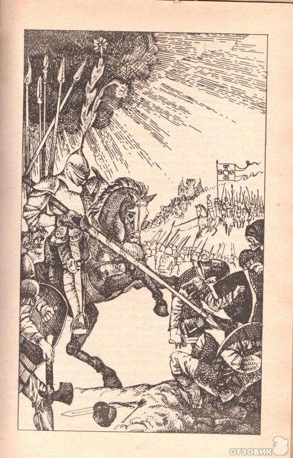 Крестоносцы книга сенкевич скачать