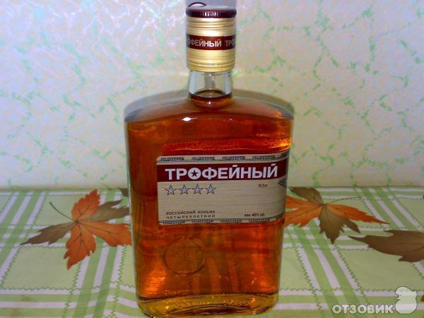 Коньяк 3 Звезды Купить Московский 4