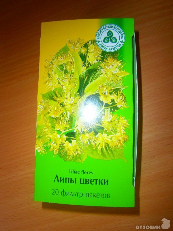 Цветки липы в аптеке цена