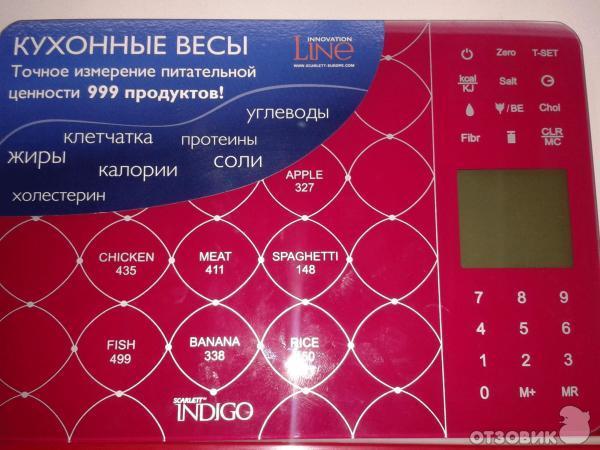 инструкция кухонные весы скарлет индиго