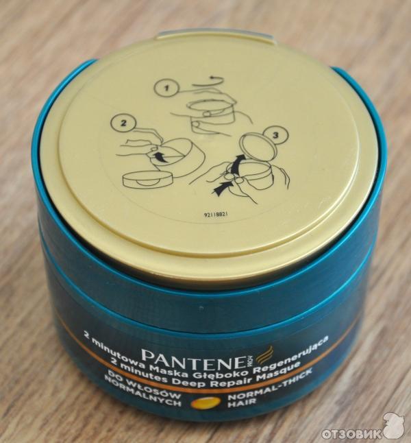 маска для волос пантин интенсивное восстановление