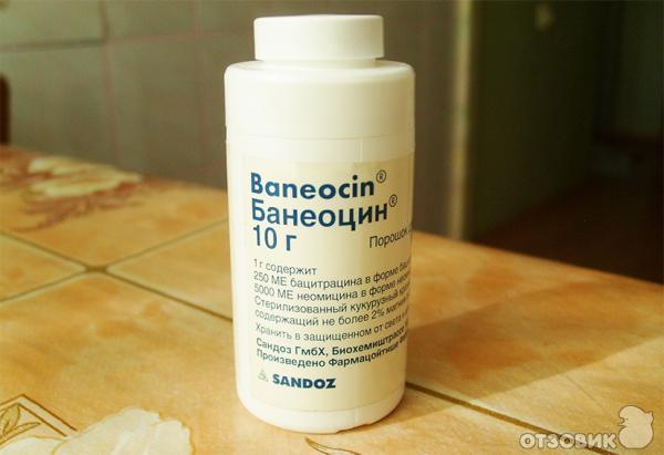 Банеоцин обрезание