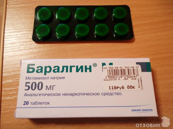 френч 7 таблеток баралгина за раз последствия подвешивания груза подъемному