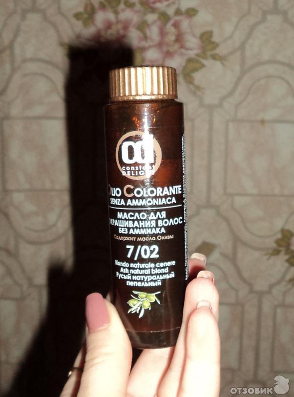 Олио краска для волос