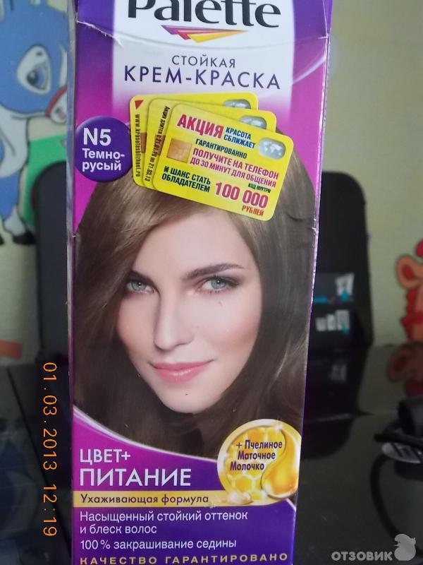 Краска для волос палет инструкция
