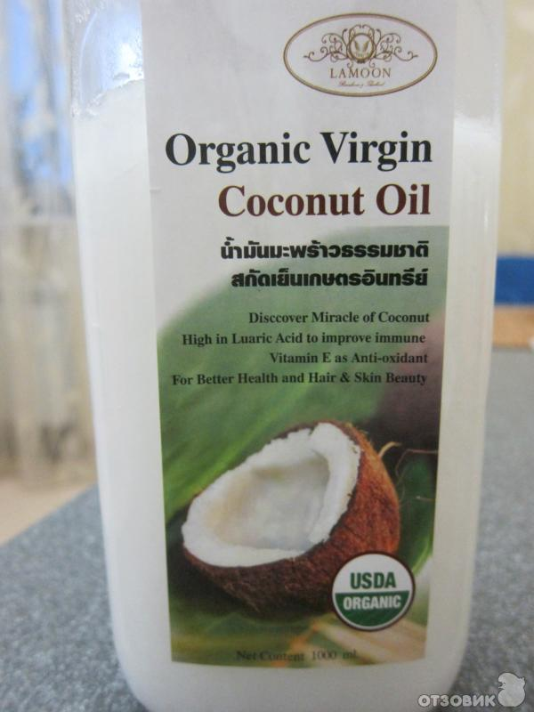 essay about coconut oil The use of coconut oil as a biofuel in the south pacific the coconut oil can be converted this was originally written as an essay for msc ecological.