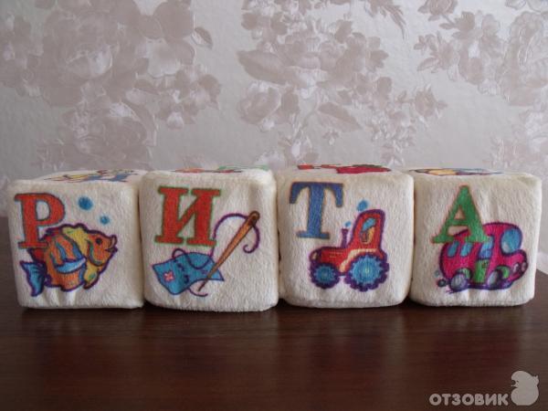 Мягкие кубики с буквами своими руками 92