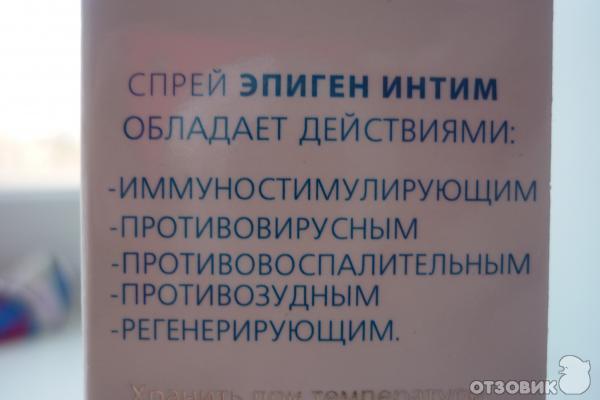 video-intim-russkiy-domashniy