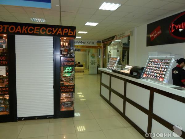 Талер Ростов-На-Дону Одежда Женская