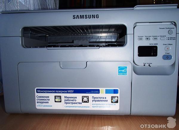 Программу на принтер самсунг scx 3400