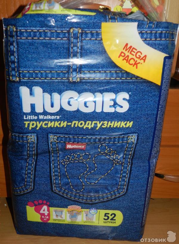 Трусики из под джинс картинки — pic 1