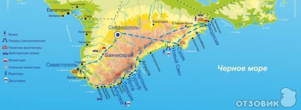 Крымское побережье карта
