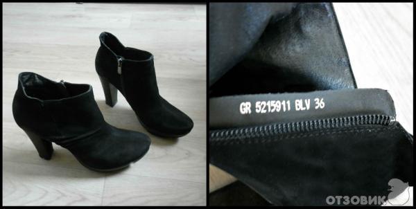 Carnaby (Карнаби) | Женская обувь | Отзывы | Каталог