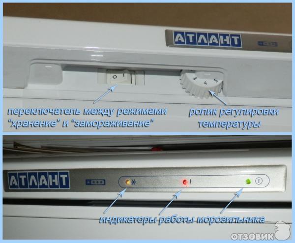 холодильник атлант инструкция регулировка температуры Romanticasportmo