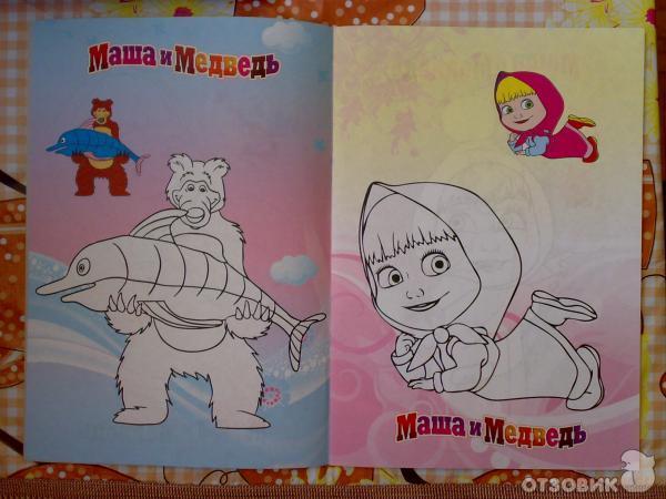 Маша и медведь раскраски с цветными картинками