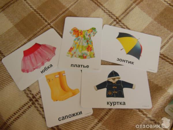 Домана маниченко карточки своими руками 51