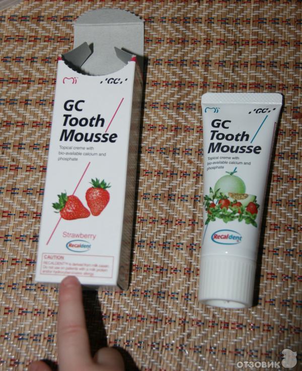 Инструкция tooth mousse gc