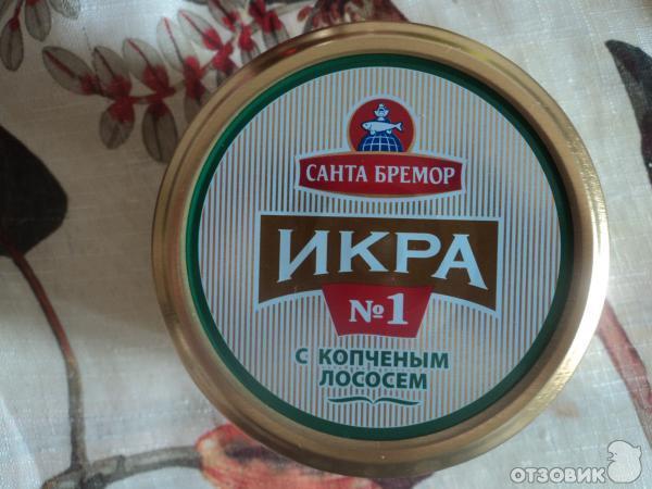 Как сделать икру менее - Zerkalo-vip.ru