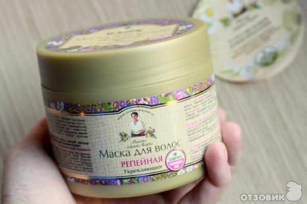 Маска для волос репейная рецепты бабушки агафьи отзывы