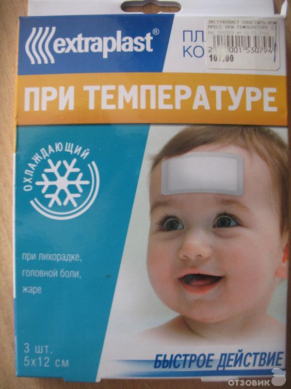 Пластырь от головной боли инструкция