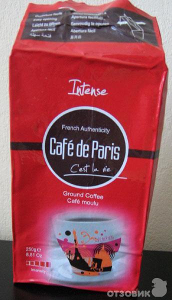 cafe de paris intense
