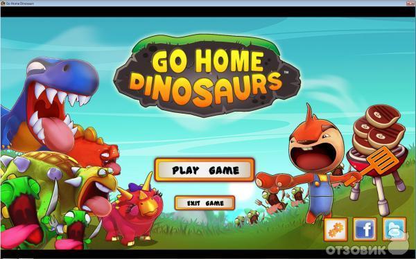 Игры онлайн бесплатно барбекю cheriton электрокамин