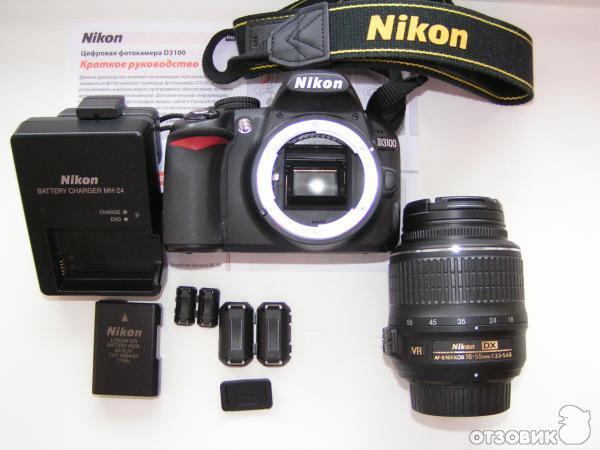 Инструкция К Фотоаппарату Nikon D3100 - фото 10
