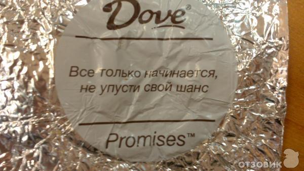 Пожелания предсказания на конфеты