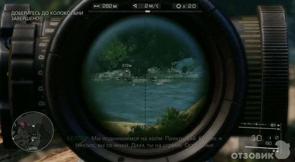 скачать бесплатно игру про снайпера на компьютер через торрент - фото 2