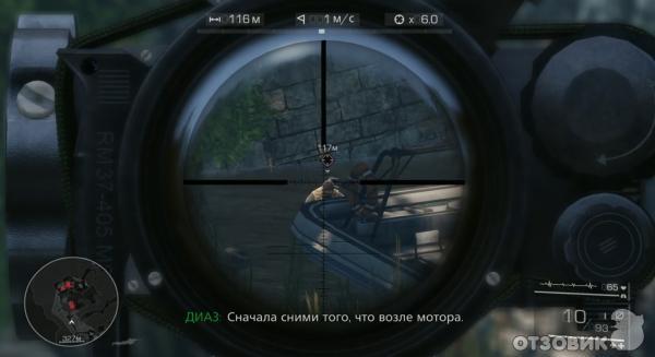скачать бесплатно игру про снайпера на компьютер через торрент - фото 3