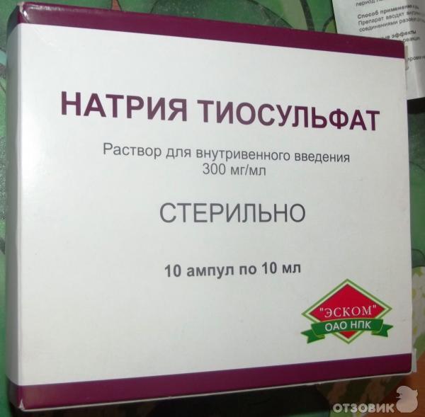 Натрия тиосульфат фото