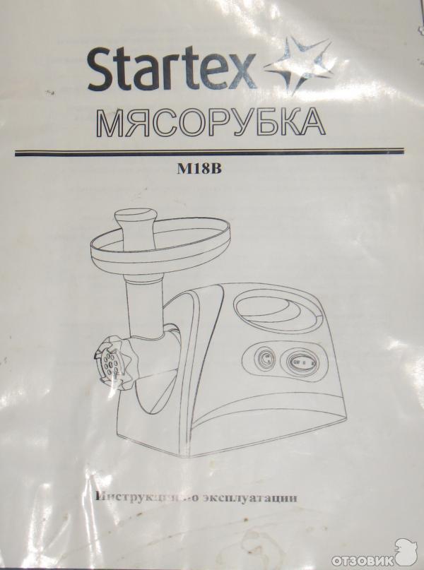 инструкция по эксплуатации Startex M18B