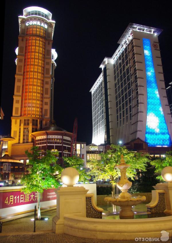 kazino-v-kitae-otzivi