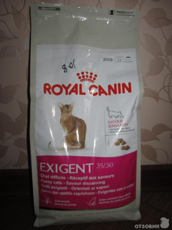 Продукция корм royal canin