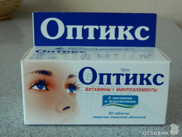 витамины для глаз оптикс инструкция - фото 8