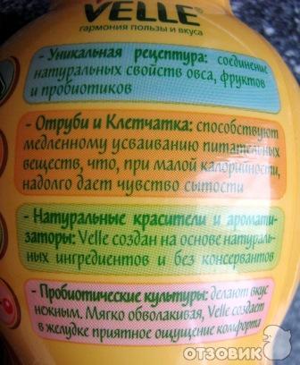 Полезные продукты для худеющих