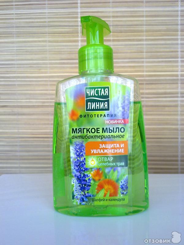 Антисептическое мыло своими руками