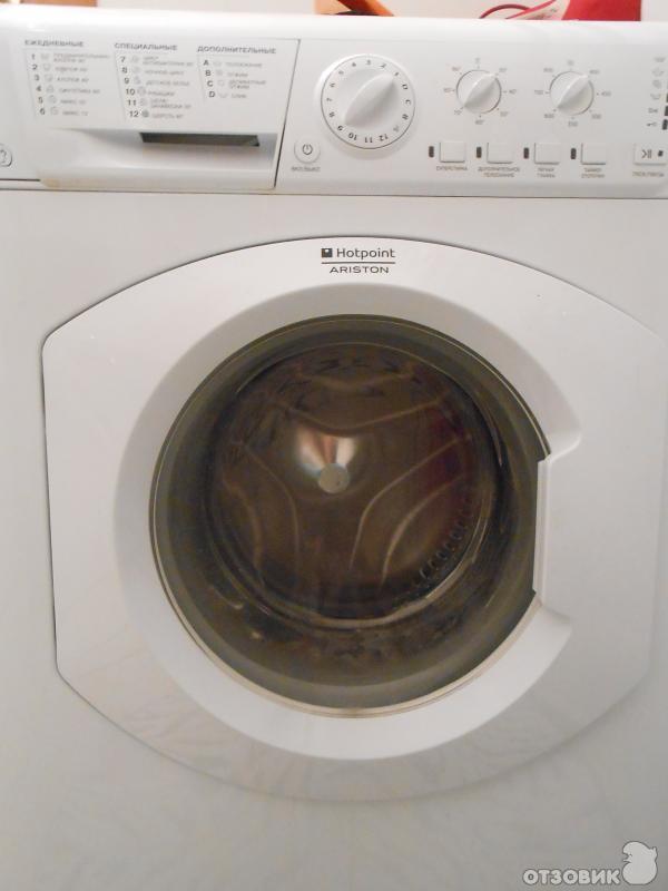 Как заменить подшипник в стиральной машине аристон 100 - Хобби и увлечения