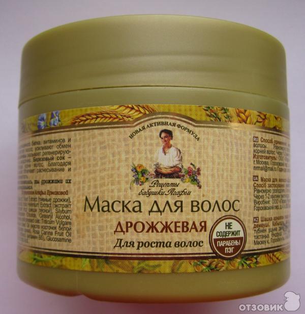Маска для волос из яиц и персикового масла