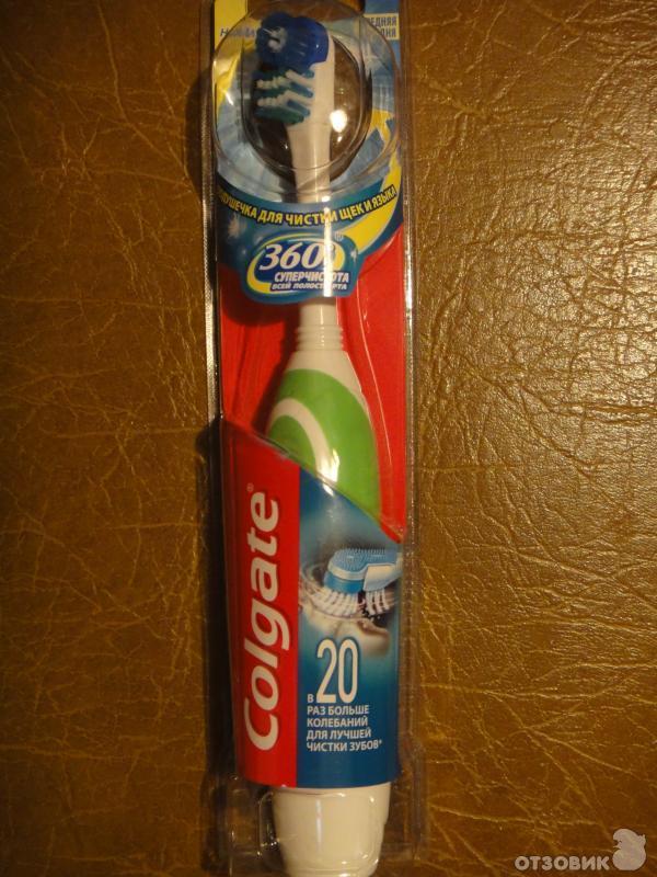 Электрическая зубная щетка в уфе цена