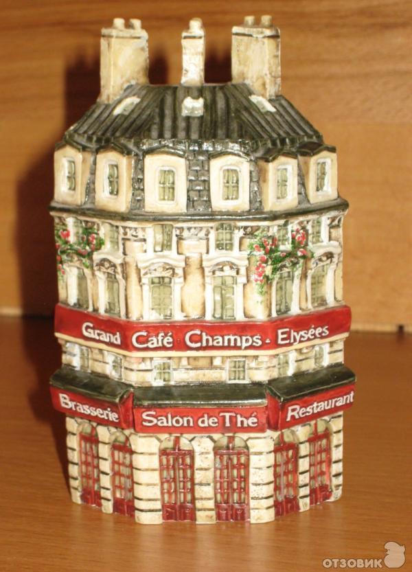 В подарок из парижа 575
