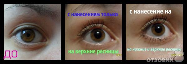 http://i.otzovik.com/2013/04/15/419655/img/55065969.jpg