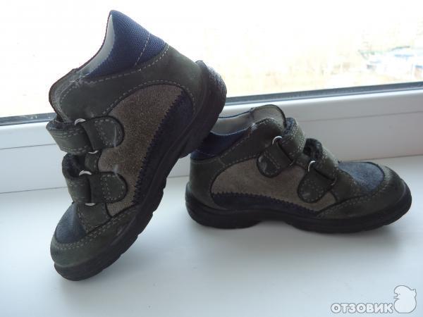 Superfit - Интернет-магазин детской обуви Superfit и