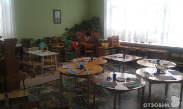 шерстяное детский сад 42 раменское отличие спортивного