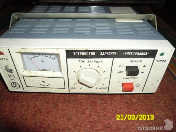 Инструкция По Эксплуатации Зарядного Устройства Электроника
