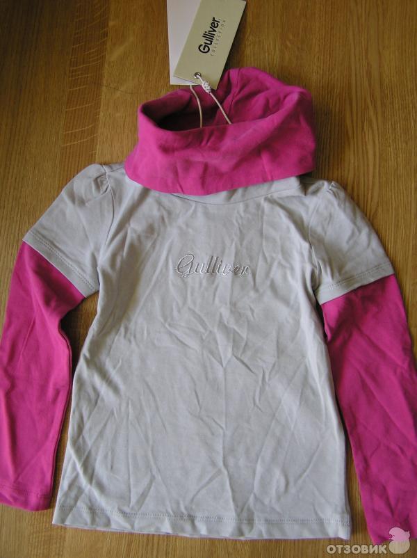 Женская Одежда Гулливер