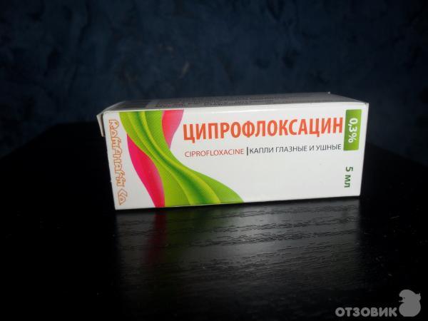ципрофлоксацин капли глазные и ушные инструкция по применению цена - фото 11