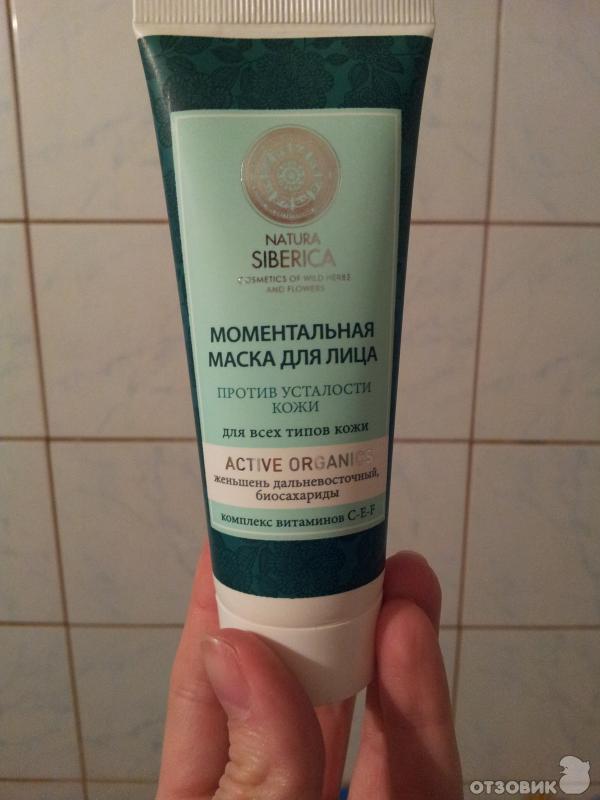 Маски для лица против шелушения кожи в домашних условиях