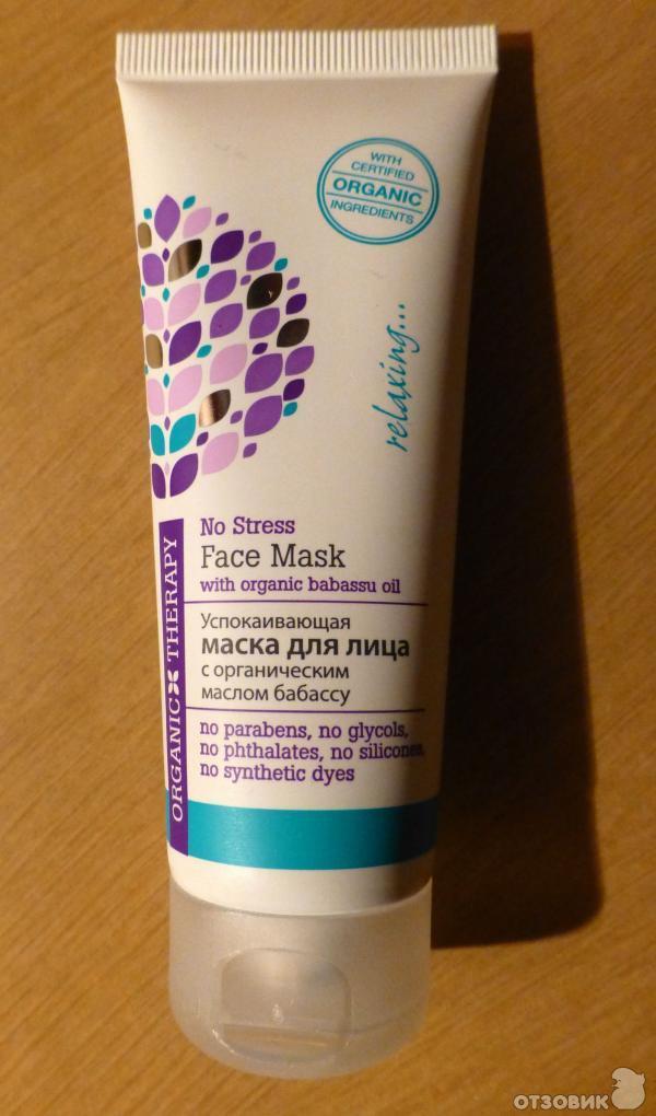 Отзыв о Успокаивающая маска для лица с органическим маслом бабассу Organic Therapy Освежает кожу