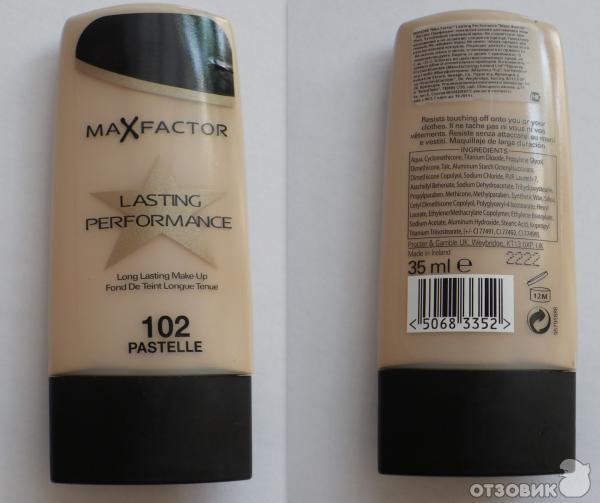 Крем макс фактор косметика